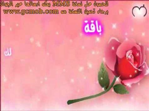 How To Make Greeting Cards With Photos - كروت وبطاقات معايدة عيد الام mother day greeting card youtube