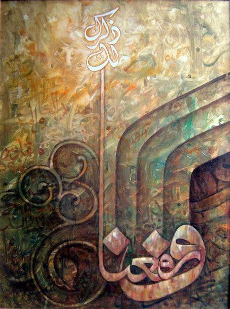 islamic painting muslim paintings islamic and arabic