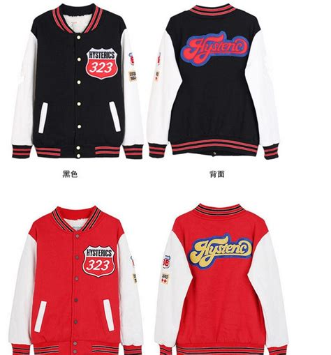 Number Baseball Jacket cardigan baseball jacket plus size jaqueta college