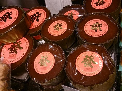 types of new year goodies file nian gao jpg wikimedia commons