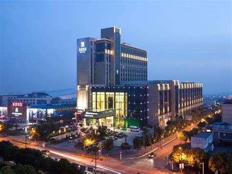 Agoda Shanghai | shanghai fujian hotel shanghai china agoda com