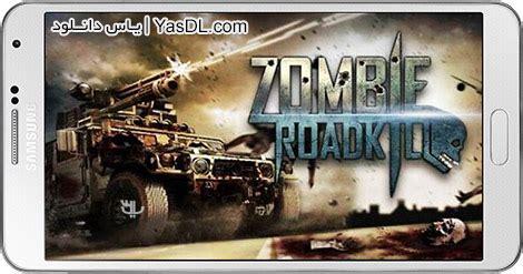 zombie roadkill tutorial zombie roadkill 3d 1 0 6 a2z p30 download full softwares