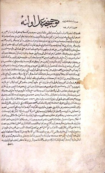 ottoman turkish language opinions on ottoman turkish language