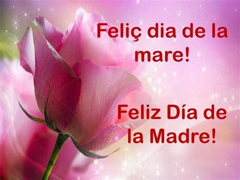 imagenes con frases bonitas x el dia de la mujer saludos de felicitaciones por el dia de la madre frases