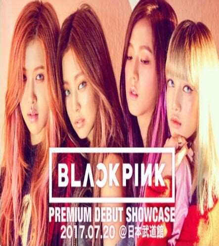 blackpink japanese album mp3 hello japan black pink is coming to your area blink