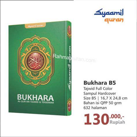 Al Quran Fatimah Terjemah Dan Tajwid Syaamil Quran jual al quran terjemah syaamil tajwid bukhara b5 hc www rahmatquran
