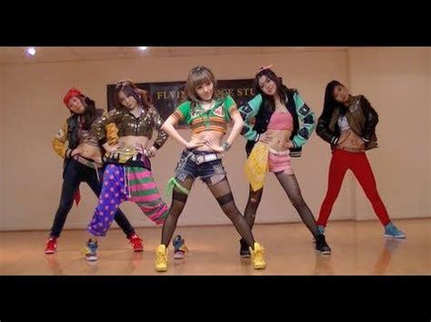 dance tutorial girls generation i got a boy girls generation snsd i got a boy dance cover by