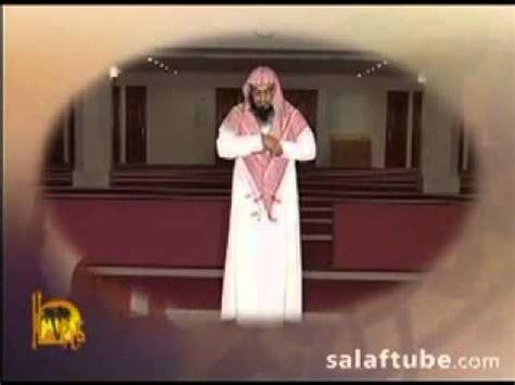 namaz e nabavi saw 1/3 sheikh munir qamar youtube