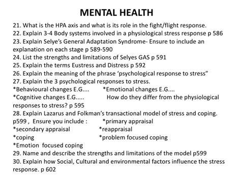 mental health questions