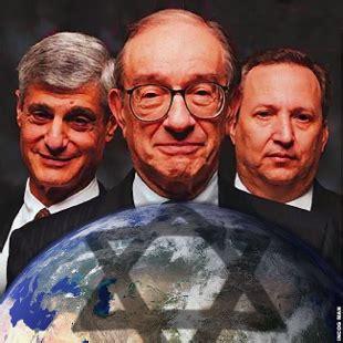 ebrei banche il nuovo ordine mondiale ebraico smascherato