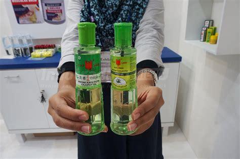 100ml Minyak Telon Plus Cap Lang harga jual minyak kayu putih cap kelebihan
