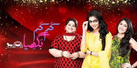 watch kumkum bhagya full episode 30 december 2015 on geo