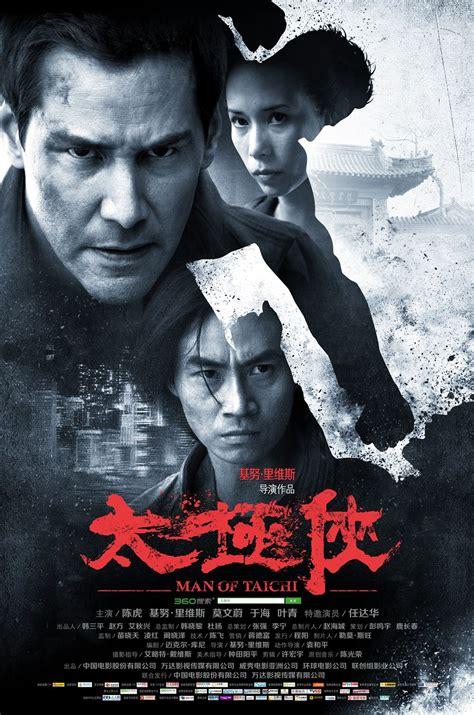 film iko uwais man of taichi man of tai chi posters