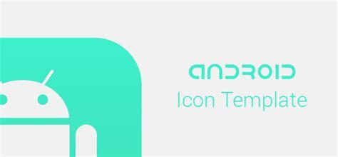 android app icon template design deck free premium design resources december 2013