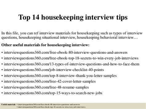 housekeeping tips top 14 housekeeping interview tips