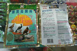 Harga Pakan Burung Fancy makanan burung murah segitu petshop