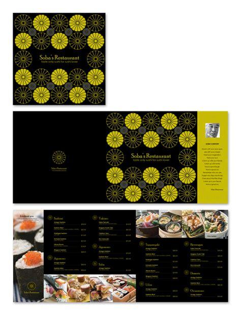 japanese restaurant menu template japanese restaurant menu template dlayouts graphic