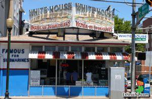 white house atlantic city