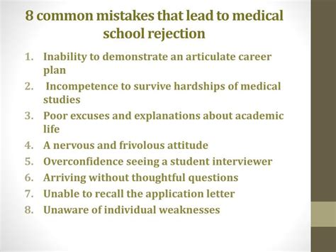 Rejection Letter Mistake Ppt 8 Mistakes To Avoid During A School Powerpoint Presentation Id 7460654