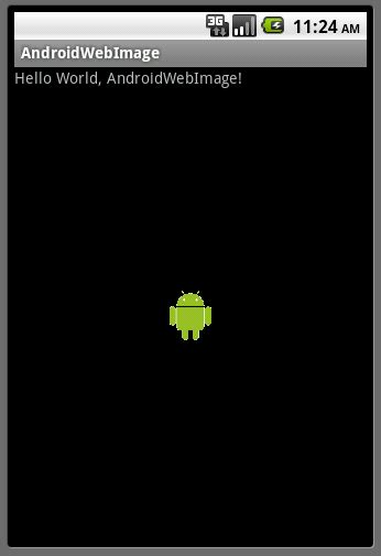 android bitmap android er load imageview with bitmap from