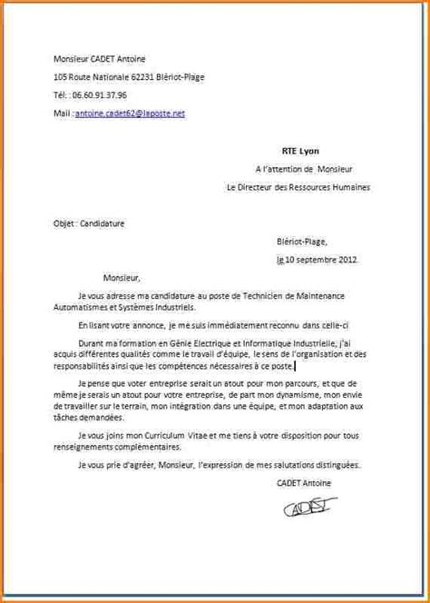 Exemple Lettre De Motivation En Vente 7 Mise En Page Lettre De Motivation Curriculum Vitae Etudiant