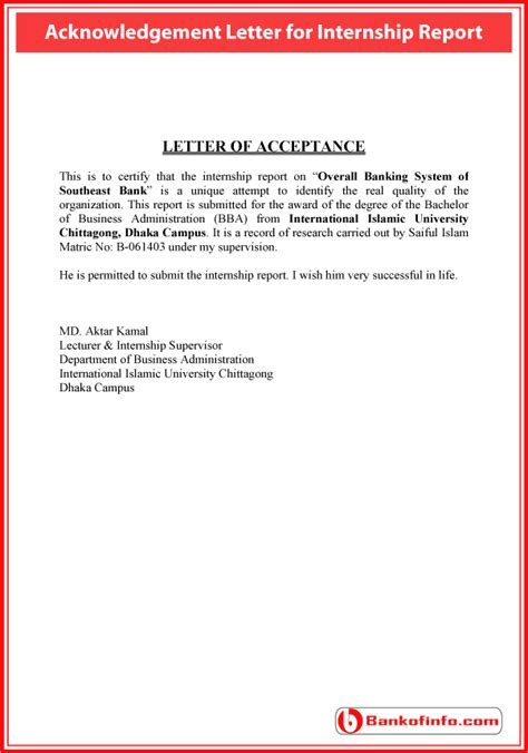Acknowledgement Letter For Verification Acknowledgement Sle For Internship Report Templates Free Printable