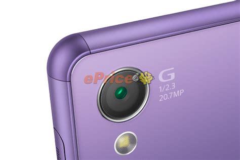 Hp Sony Z3 Di Hongkong sony xperia z3 purple edition 232 ufficiale e arriver 224 questo mese tuttoandroid