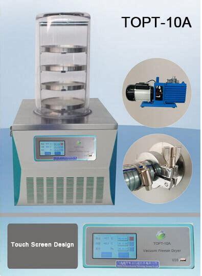 benchtop vacuum freeze dryer manufacturer
