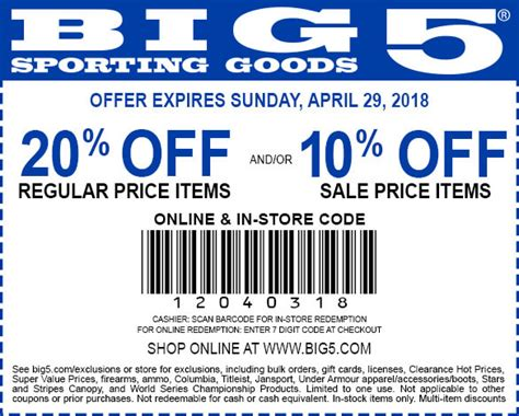 big al's coupon