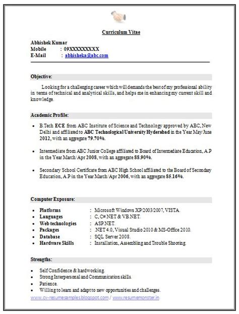 Resume Sles For B Tech Freshers Pdf 10000 cv and resume sles with free b tech ece fresher resume free