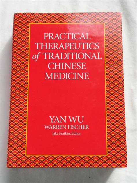 games factory  chinese medicine traditional