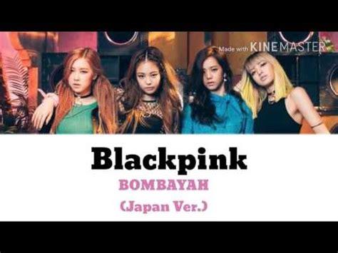 blackpink japan ver blackpink bombayah full japan version leaked youtube