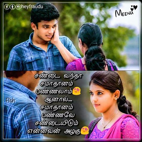 love film names in tamil happy love quotes with tamil movie images simple quotes