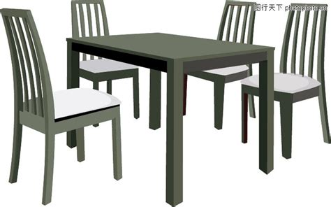 Furniture Kitchen Tables