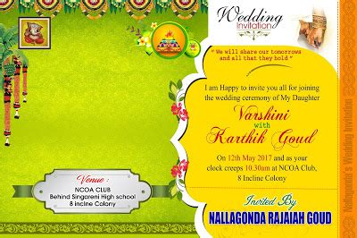 indian wedding card psd templates free wedding invitation card psd vector template free