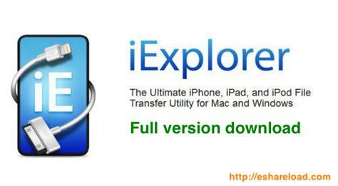 exploration full version download iexplorer mac crack 187 macdrug
