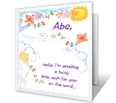 free printable greeting cards just because printable just because greeting cards