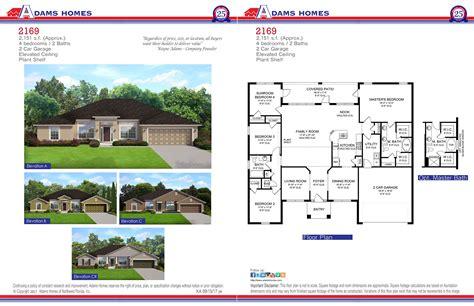 Simple Beach House Floor Plans by Palm Bay Adams Homes