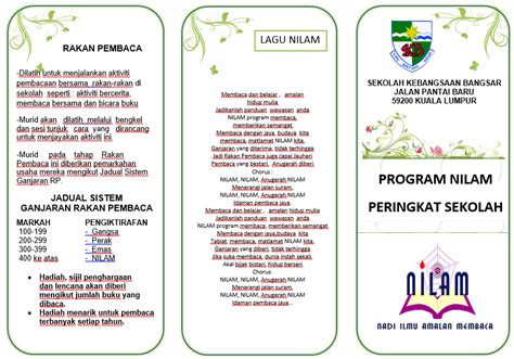 Www Minyak Nilam Hari Ini pusat sumber sekolah brosur program nilam 2015