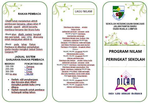 Minyak Nilam Hari Ini pusat sumber sekolah brosur program nilam 2015