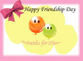 days 2012 friendship day greeting cards
