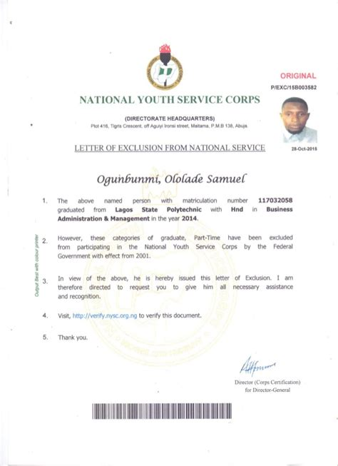 sle letter format for service request request letter format for nysc meeting invitation email sle