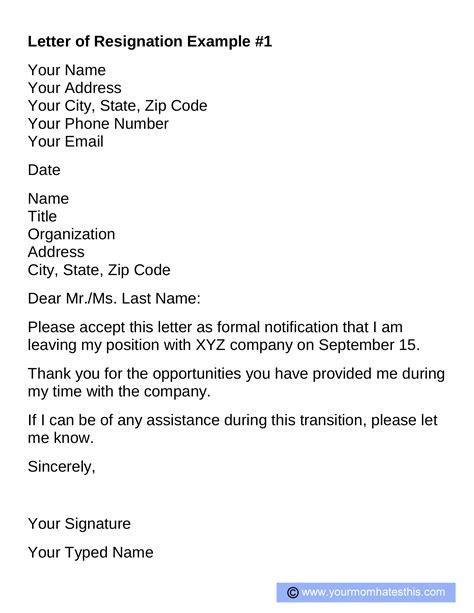 Download Resignation Letters Pdf Doc Letter Format Exles