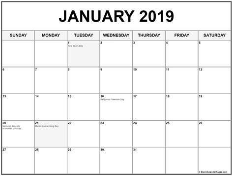 january  calendar printable template