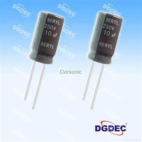 yageo corporation aluminum electrolytic capacitors aluminum electrolytic capacitor 50v4 7uf beryl china manufacturer capacitor electronic