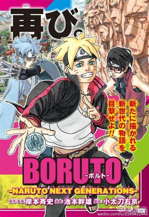 boruto vol 1 next generations boruto 1 quot boruto uzumaki quot taringa
