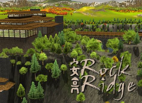 Rock Ridge Garden Ridge Rock
