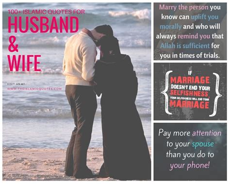 Wedding Anniversary Quotes For Muslim Couples by Islamic Anniversary Wishes For Couples 20 Islamic