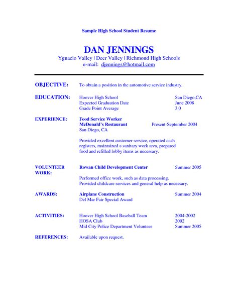 resume objective exles while in school sle resume objective for college student http www