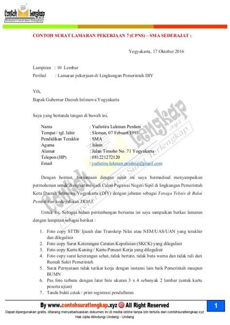 Contoh Surat Lamaran Kerja Untuk Cpns Kemenkes by Contoh Surat Lamaran Kerja Cpns Kementrian Agama 2016